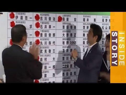 Inside Story - Is Japan's sun rising again?
