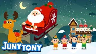 Santa's Workshop | Christmas Songs for Kids | Preschool Songs | KizCastle