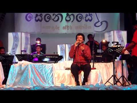 Marambari - Edward Jayakody video