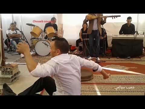 """الجديد في الشعبي المغربي عرس شعبي مع مول """"القعدة"""" والفنان شعيب السوالمي thumbnail"""
