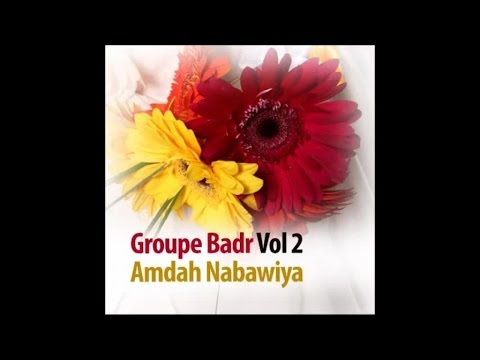 Labayk (6) -  Groupe Badr Vol 2 video