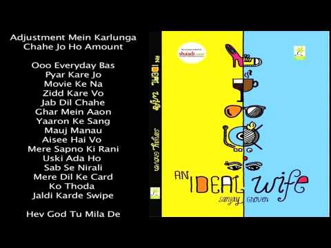 An Ideal Wife (Book) - Hilarious Hindi Song with Lyrics (Must Hear)