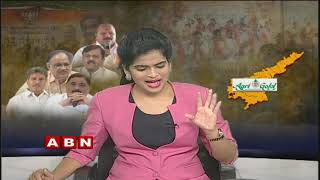 Debate | BJP lashes out TDP over AgriGold scam, Holds Protests | BJP Vs TDP | Part 1