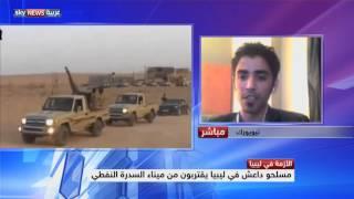 داعش تواصل الاقتراب من ميناء السدرة