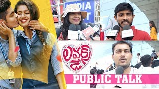 Lovers Day Movie Public Talk  Response | Lovers Day Movie Review and Rating