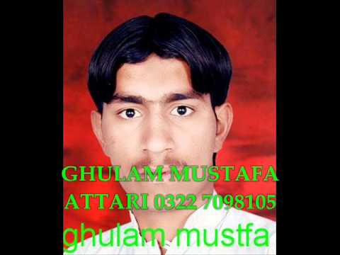 Dukh Bol Ke Je Dasya upload by ghulam mustafa attari 0322 7098105...