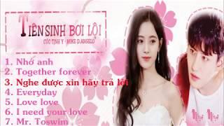 [playlist] nhạc phim Tiên Sinh Bơi Lội (游泳先生) OST