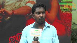 Shamelraj At Aram Arivu Movie Audio Launch