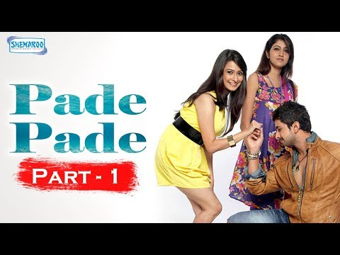 Pade Pade - Latest Kannada Movie - Part 1 - Mrudhula , Tharun Chandra, video