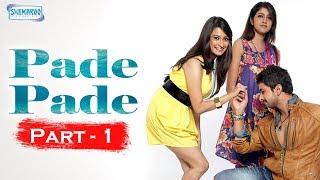 Pade Pade - Latest Kannada Movie - Part 1 - Mrudhula , Tharun Chandra,