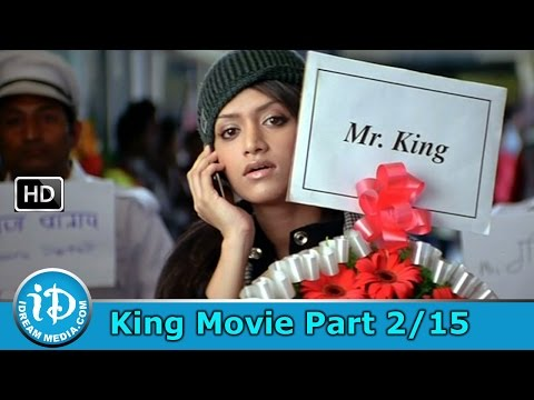 King Telugu Movie Part 215 - Nagarjuna Trisha Mamta Mohandas