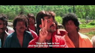 Ram Lakhan  Trailer