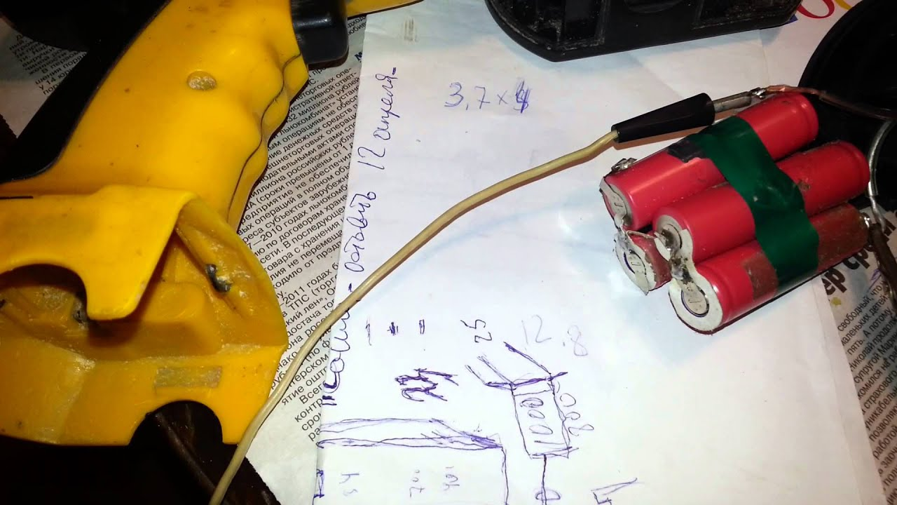 Ремонт батарейки шуруповерта своими руками 33