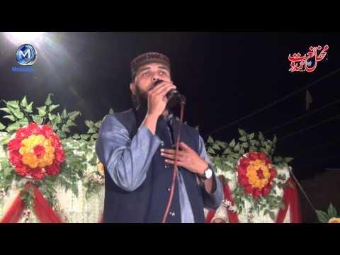 Hd Naat Hafiz Abu Bakar ,qismat Mein Mein Chain Sy Jeena Likh Dy video