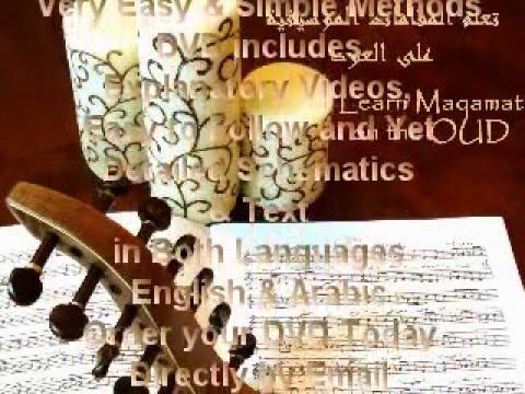 Dvd-learn Maqamat On Oud - Version I تعلم المقامات الموسيقية على العود video