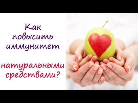 Иммунитет -часть 1, Ковалева Вера Петровна,Киев 25.11.2015
