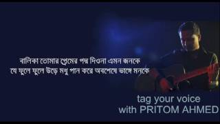 BALIKA বালিকা karaoke TAG your VOICE with PRITOM AHMED