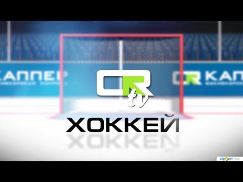 Как делать ставки на хоккей правильно!