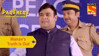 Your Favorite Character | Manav's Truth Is Out | Partners Trouble Ho Gayi Double