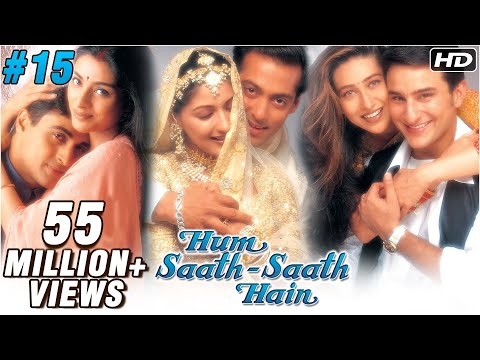Hum Saath Saath Hain - 15 16 - Bollywood Movie - Salman Khan, Saif Ali Khan & Karishma Kapoor video