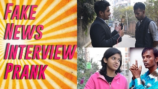 Fake News Interview Prank In Bangladesh | বাংলা প্রাঙ্ক | Funny Bangla Prank Video 2017