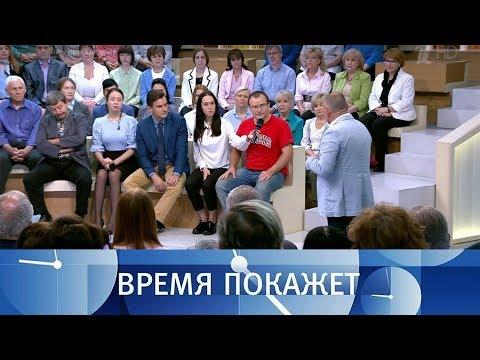 Россия в ОБСЕ. Время покажет. Выпуск от 11.07.2018