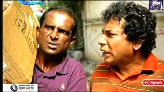 New Bangla Eid Natok 2016  HD Mosharraf  karim  Pera 02    Part 1