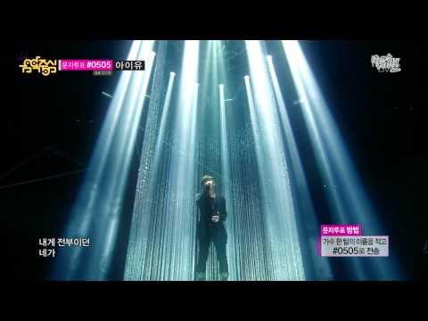 131019 케이윌(K.will) 쇼!음악중심(Show! Music Core) Comeback Stage 니가 아닌 것 같아(It's Not You)
