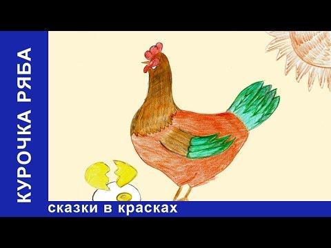 русская сказка снегурочка слушать