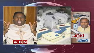 Exclusive Discussion with KA Paul | AP Election Results 2019