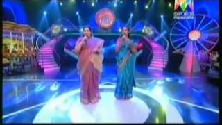 KS Chithra & Chandralekha Singing Rajahamsame