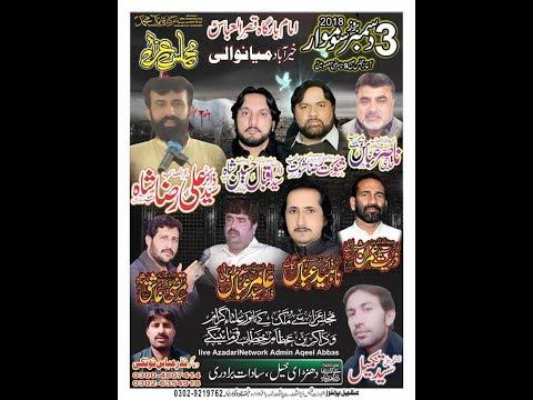 Live Majlis e Aza 3 December 2018  iskanderabad Mianwali