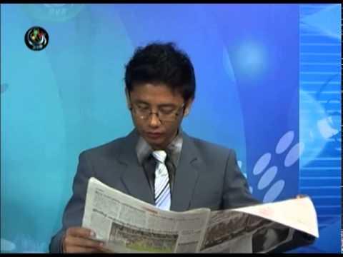 DVB -19-09-2014 သတင္းစာေပၚကဖတ္စရာမ်ား အပုိင္း(၂)