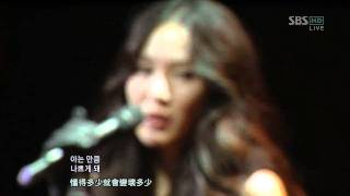 [LIVE 繁中字] 111030 Tablo ft. JinSil - Bad @ Comeback Stage