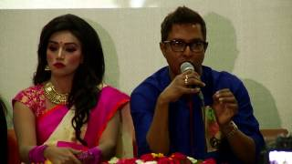 Launching Ceremony  Bangla New Movie 2017 || Shah Riaz | Jolly