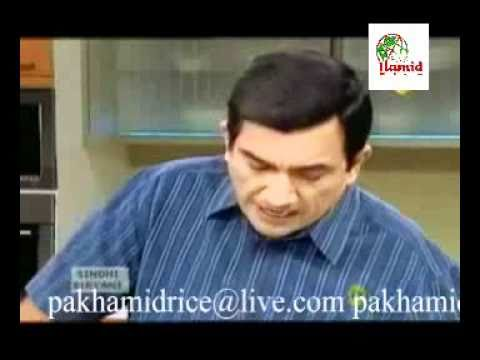 Pakistani Sindhi Biryani