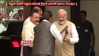 Modi Swearing-In Ceremony On 30th May | Modi Live Updates | MAHAA NEWS