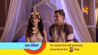 Aladdin - अलादीन - Ep 345 - Coming Up Next