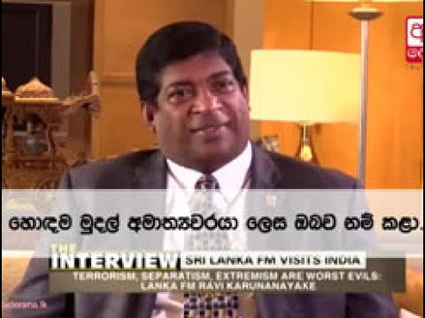 ravi karunanayake on|eng