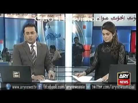 Ary News Headlines 7 November 2015   - 1600