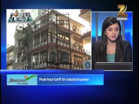 Power News 29-07-12 (Quick Updates)