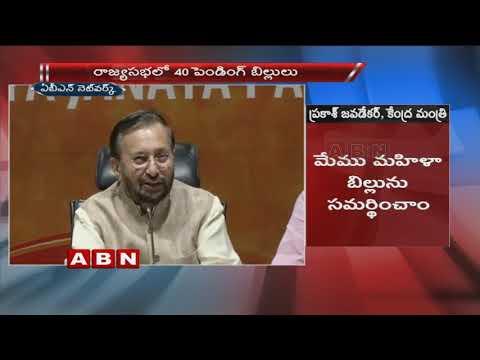 Arun Jaitley to miss Parliament monsoon session, BJP hunts for leader of house in Rajya Sabha