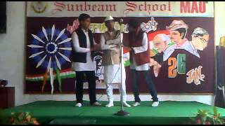 Subeam School, Mau(Republic day Skit)