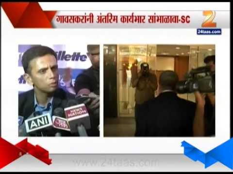ZEE24TAAS : Rahul Dravid On IPL and Shrinivasan