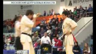 VII Открытый Чемпионат России по кекусинкан каратэ