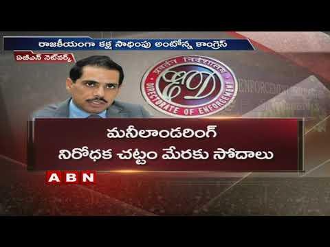 ED Raids on Sonia Gandhi Son-in-law Robert Vadra Offices   ABN Telugu