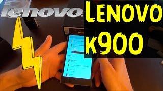 Lenovo  распаковка мобильника посылки
