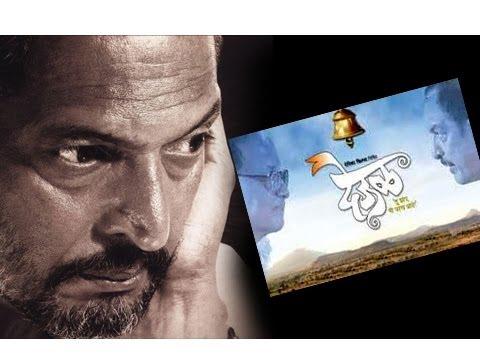 Deool - Marathi Movie Hits A Century - Nana Patekar, Dilip Prabhavalkar, Naseeruddin Shah video