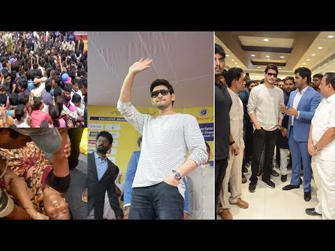 Mahesh Babu Grand Entry @Chennai Silks Kukatpally Fans Craze | Film Jalsa