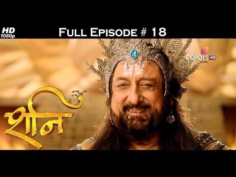 Shani - 30th November 2016 - शनि - Full Episode (HD) thumbnail